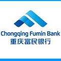 重庆富民银行-富税贷