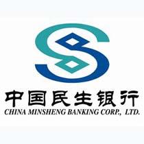 中国民生银行-网乐贷